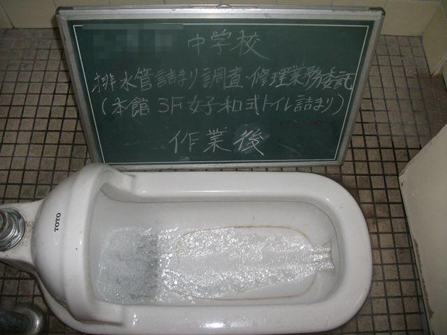 女子和式トイレ詰まり【加圧作業】