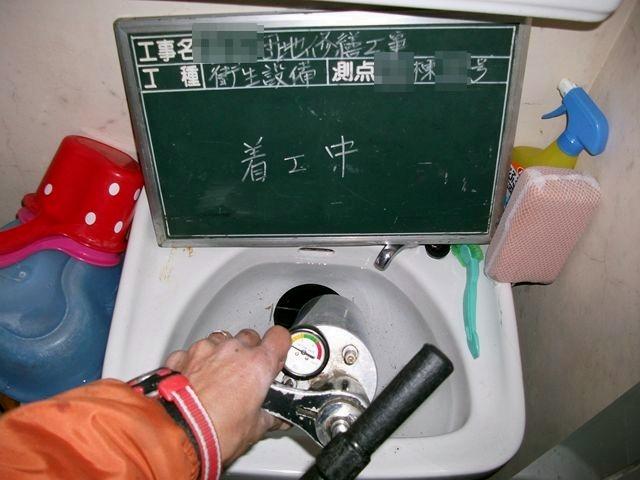 洗面排水管 詰まり修理