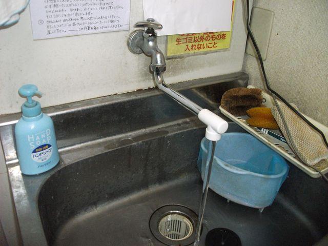 流し蛇口水漏れ修理
