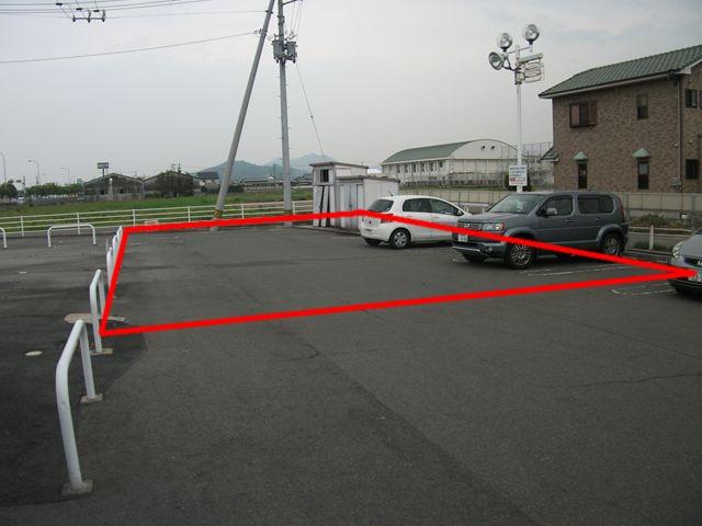 浄化槽→公共下水道切替工事【その1】
