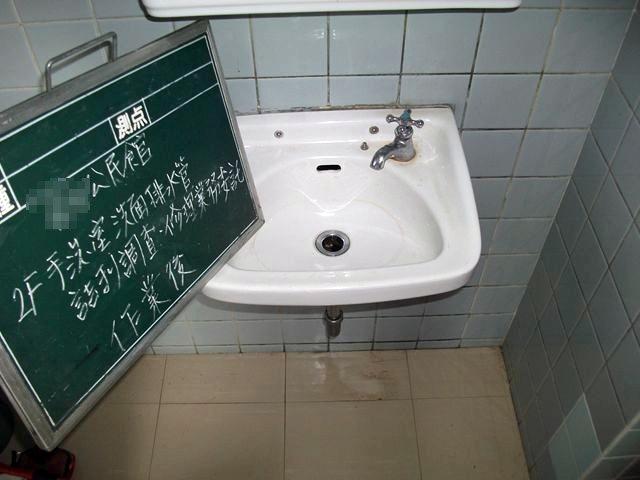 洗面排水管詰まり修理