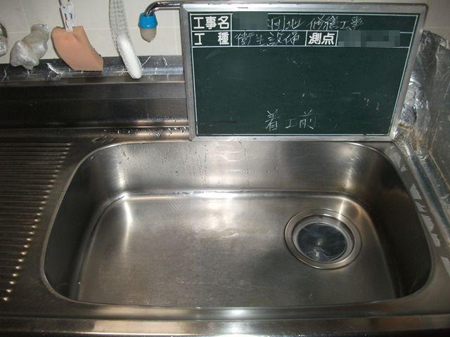 流し排水詰まり修理