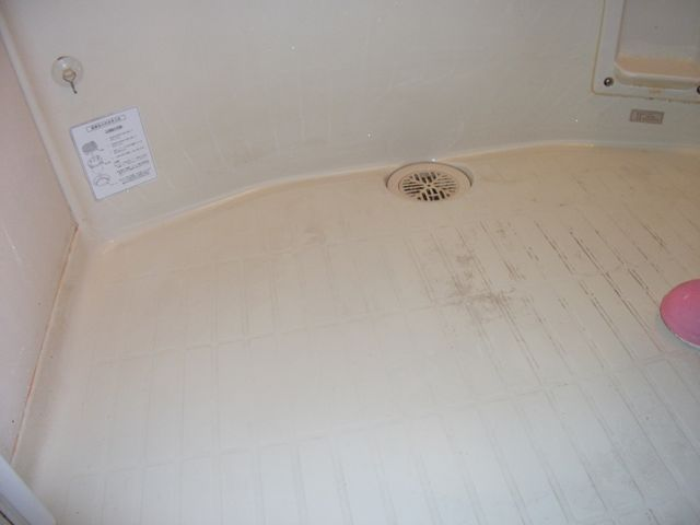 階下漏水調査&浴室排水詰まり修理