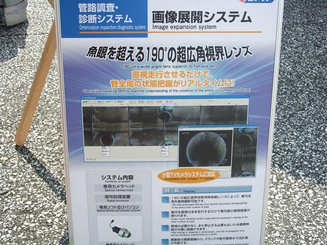 画像展開システム