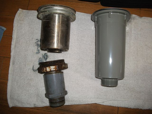 流しシンク下 水漏れ修理