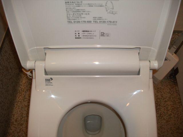 洋式トイレ 便座破損 取替修理