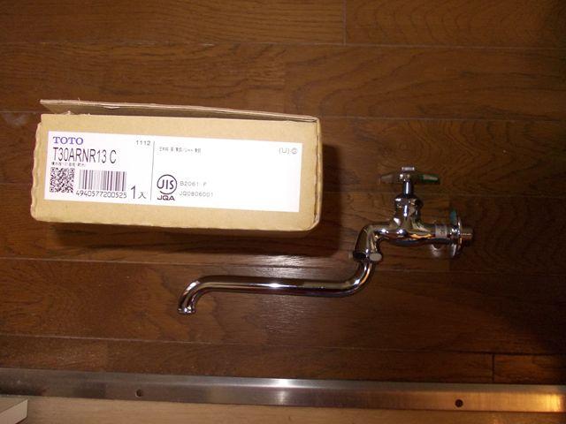 風呂給水管水漏れ修理【その2】