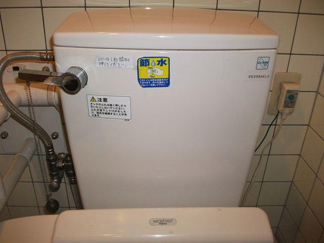 トイレの水が止まらない【その2】