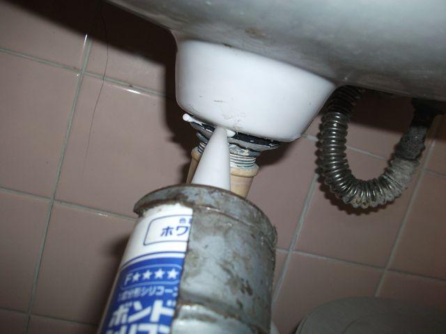 洗面台下排水管水漏れ修理